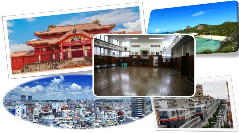 Séminaire Jundokan à Okinawa @ Naha City, Okinawa, JAPAN